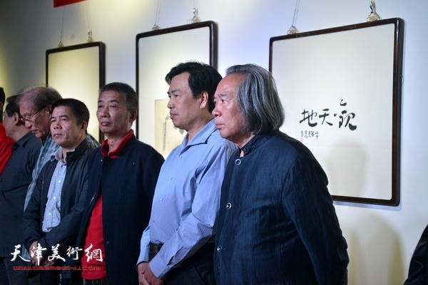 李耀进、邓国源、霍春阳、杨维民在开幕仪式上。