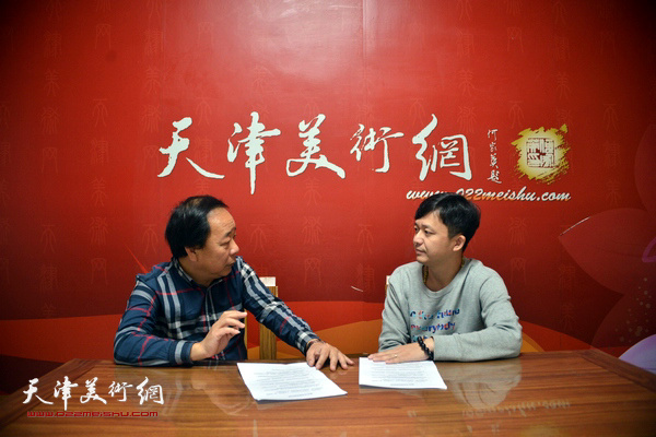 著名书法家赵寅做客天津美术网