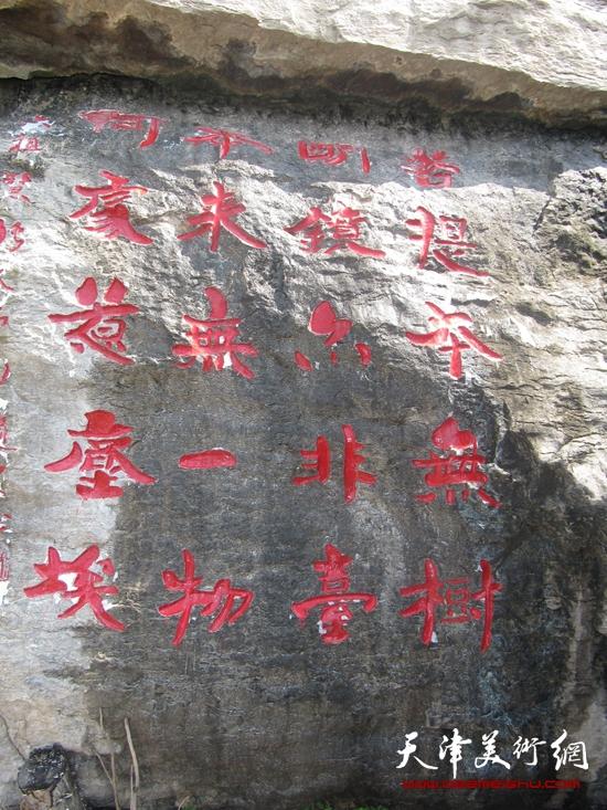 著名书法家赵寅:我喜欢用的字体是经书