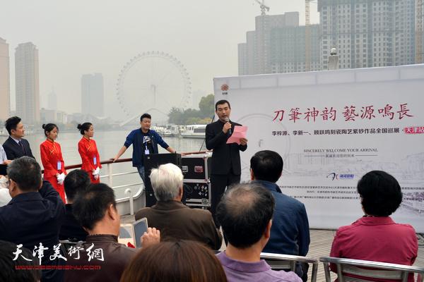 宜兴凯宏堂艺术交流中心董事长庄竣杰先生致辞。