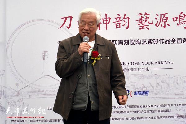 原中国工艺品进出口总公司总裁刘锫金致辞。
