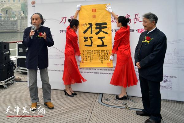 """天津著名书法、金石家刘栋为天津站启动赠书:""""天工人巧""""。"""