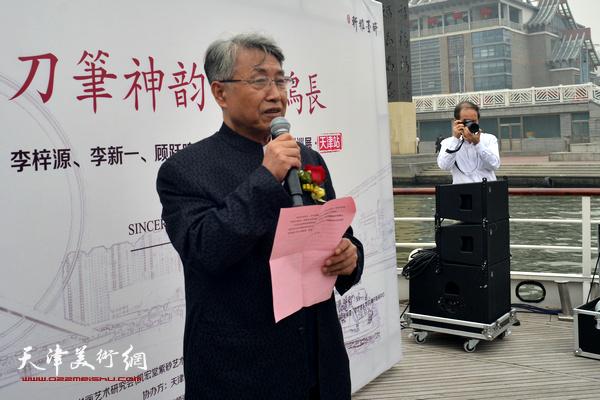 中国陶瓷艺术大师李梓源致辞。