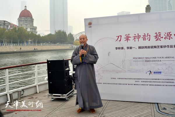 天津大悲禅院方丈智如法师致辞。