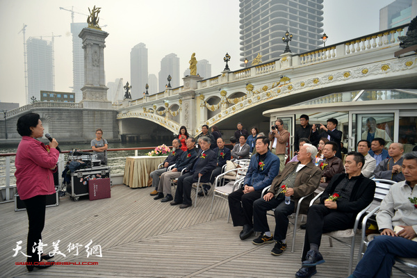 巡展天津站启动仪式现场。