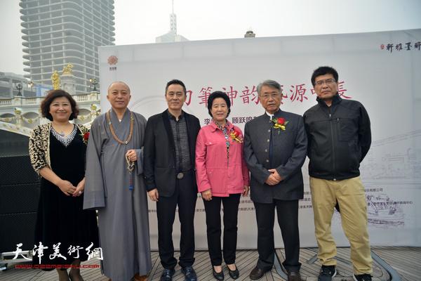 曹秀荣、李梓源、顾跃鸣、智如法师、闫怡启动仪式上。