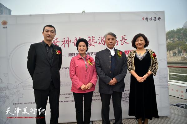 曹秀荣、李梓源、庄竣杰、闫怡在启动仪式上。