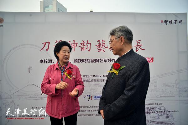 曹秀荣、李梓源在启动仪式上。