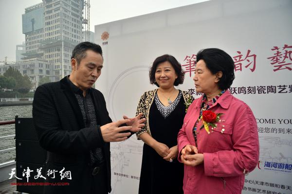 曹秀荣、顾跃鸣、闫怡在启动仪式上。