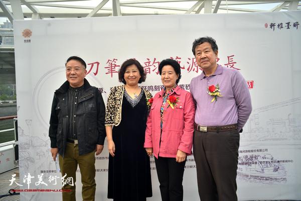 曹秀荣、王学书、载庸、闫怡在启动仪式上。