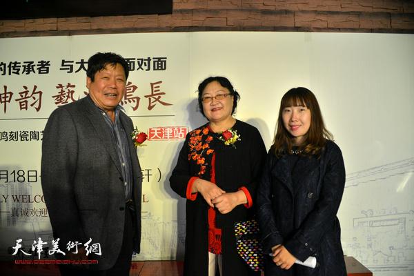 郭鸿春、刘正、陈子君在展览现场。