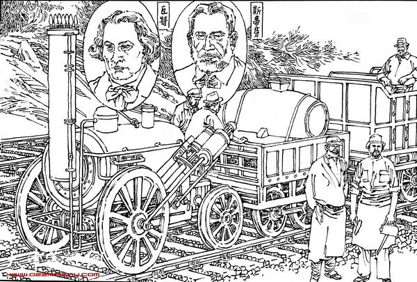陆小弟《上海铁路百年变迁》