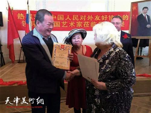 俄罗斯圣彼得堡皇家科学艺术院向马孟杰颁发文化使者证书