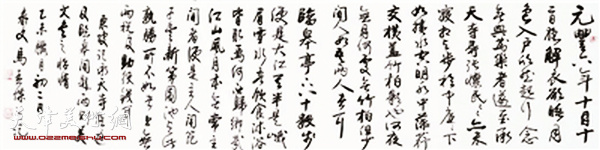 苏轼散文《记承天寺夜游》及《临皋闲题》