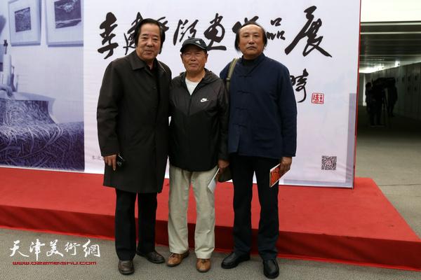 国画家张金荣、王曦瞬与塘沽老版画家曾增祥