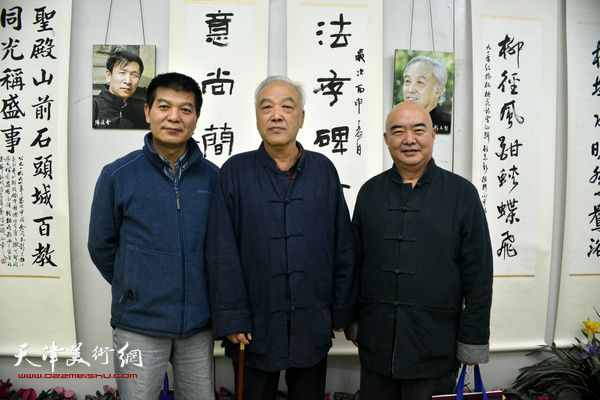 左起:范扬、顾志新、尹沧海。