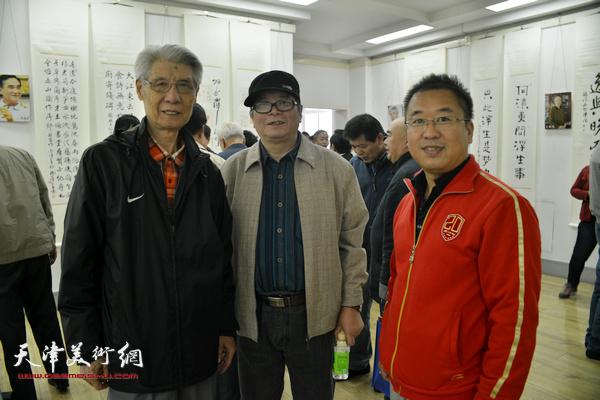 左起:杨德树、赵士英、薛卫林。