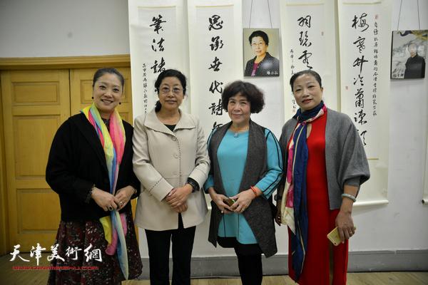 左起:张俊萍、张永敬、史玉、王霭馨。