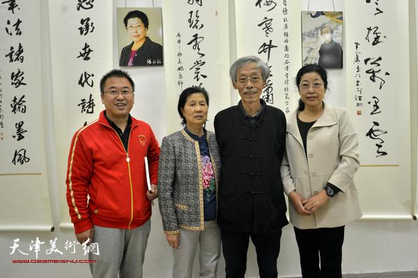 左起:薛卫林、栾文娟、姚景卿、张永敬。
