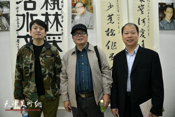 左起:赵顼、赵士英、李锋。