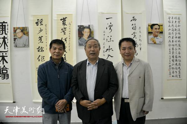 左起:范扬、唐云来、王建礼。