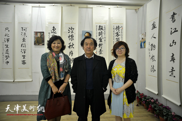 左起:闫怡、王全聚、白雪莲。