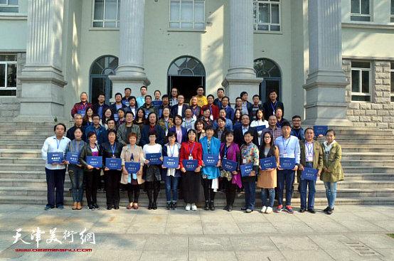 天津美术学院第二期普及培训班(剪纸艺术)结业典礼