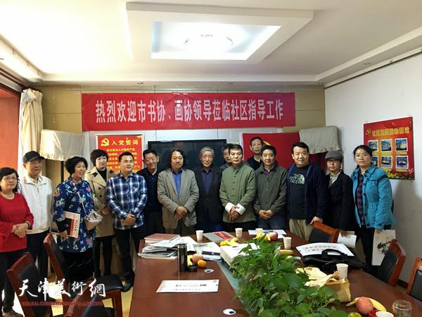 天津画院院长贾广健带队赴北辰区开展专题辅导交流座谈活动。