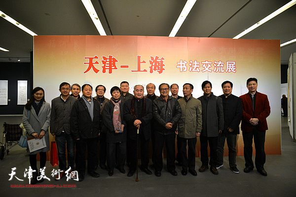 孙伯翔与周志高、张建会等津沪参展书法家们在展览现场。