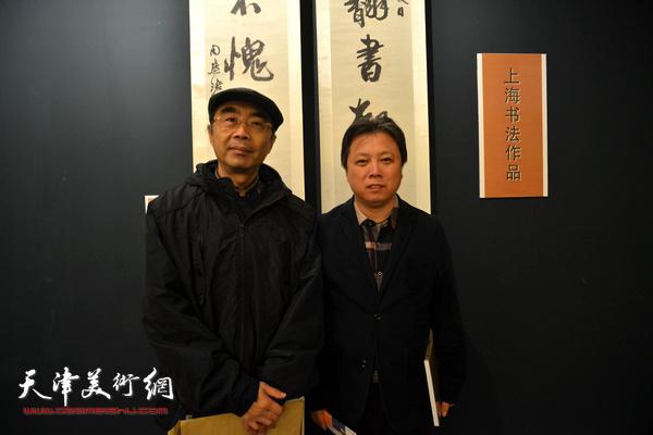 喻建十、杨健君在展览现场。