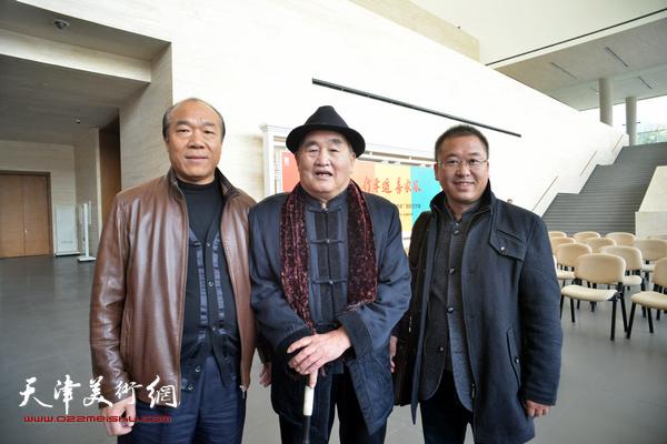 孙伯翔、薛卫林、王树秋在展览现场。