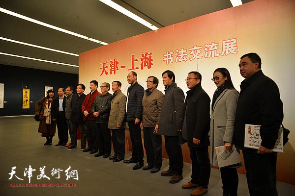 """""""天津-上海书法交流展""""在天津美术馆开幕。"""