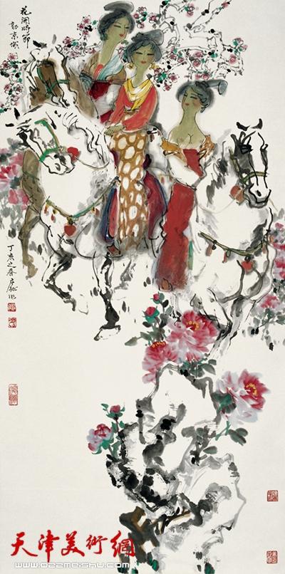 庄征作品《花开时节动京城》