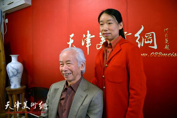 庄雪阳与父亲庄征在天津美术网演播室