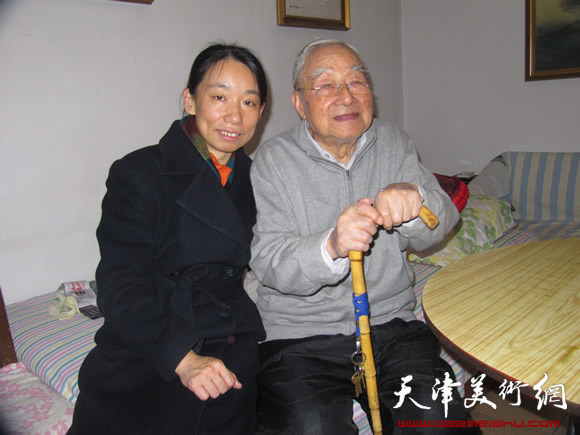 庄雪阳和秦征先生在一起