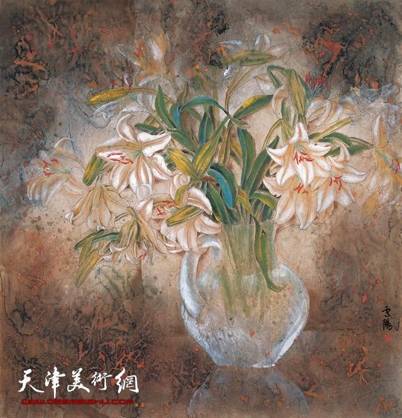 庄雪阳作品《微笑的白百合》
