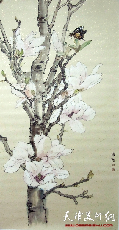 庄雪阳作品《皎皎白玉兰》(作为国礼赠送切丽布莱尔)