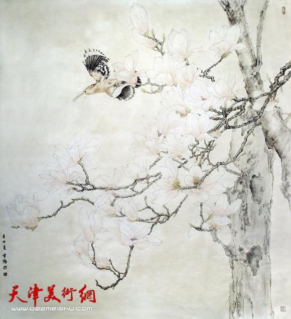 庄雪阳作品《舞春风》