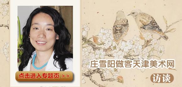 """著名女画家庄雪阳为武汉""""英雄家庭""""创作国画《相约樱花烂漫时》"""