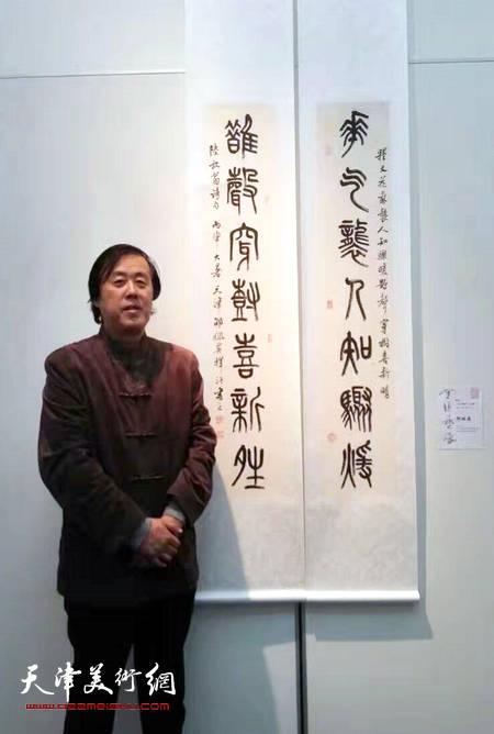 邵佩英在金匮艺缘-韩天衡师生书画印作品展上。(2016年11月)