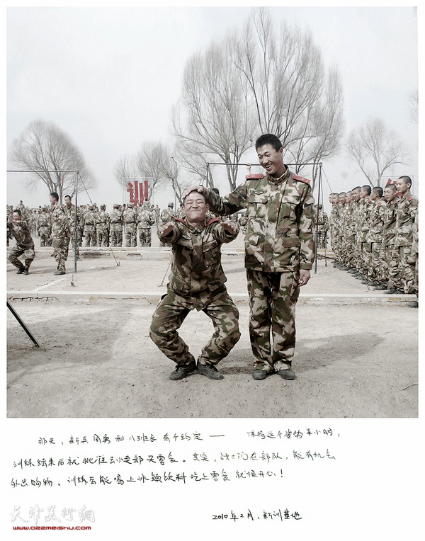 王飞作品:《士兵》军旅纪实