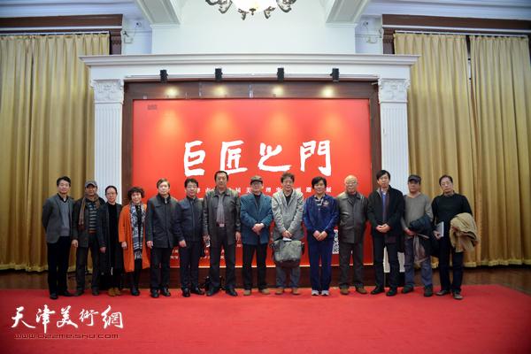 """""""巨匠之门——暨天津第五届美协理事国画邀请展""""11月18日在西洋美术馆开幕。"""