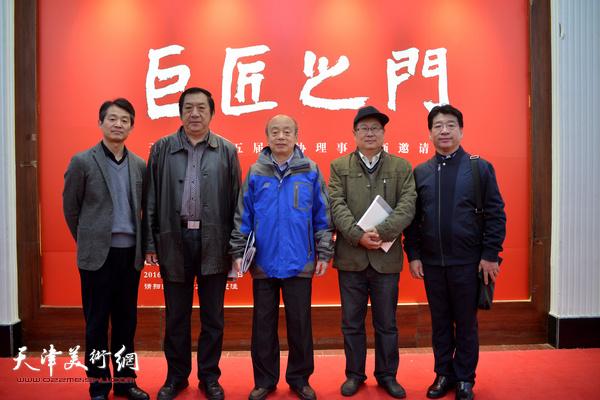 左起:李响、孙玉河、阎金明、王宝贵、张文圣在展览现场。