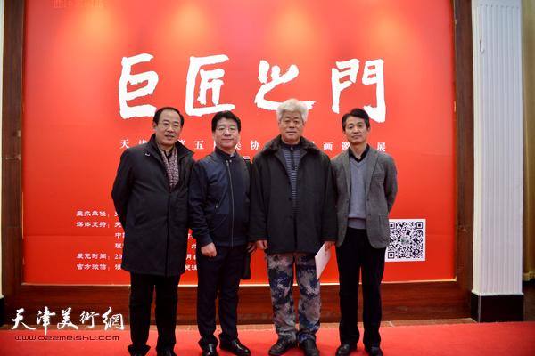 左起:卞昭宏、张文圣、徐文杰、李响在展览现场。