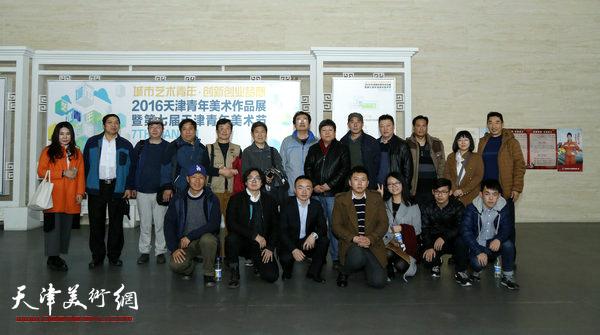 """""""城视""""天津青年当代摄影展11月18日下午在天津美术馆开幕。"""
