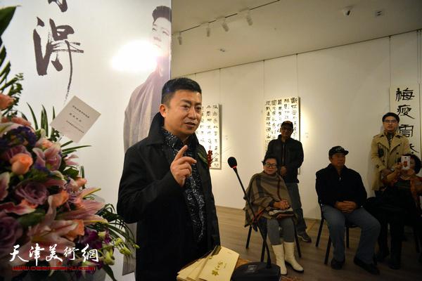 鼎天国际文化集团董事长杜耕致辞。