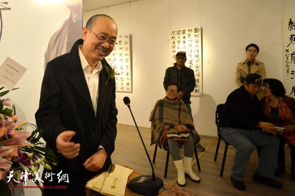 天津美术馆馆长马驰致辞