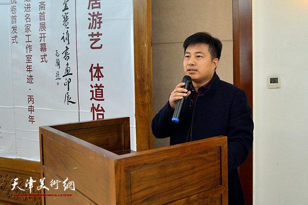 宝典电气集团董事长孙宝林致辞。