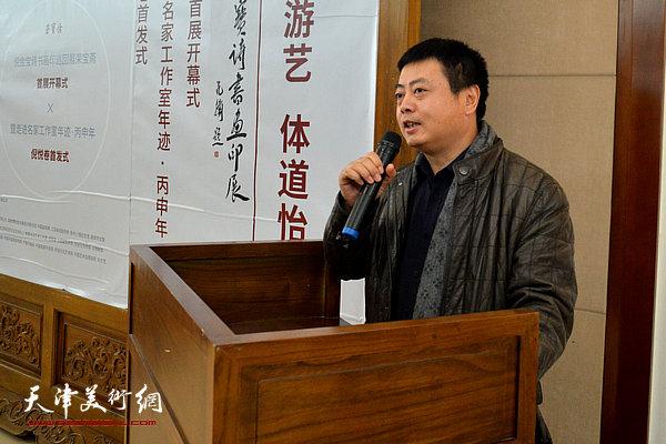 中国美术馆研究员、收藏 部副主任王雪峰博士致辞。