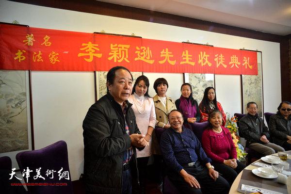 天津市政协书画艺术研究会书法艺术研究院副院长赵寅到场祝贺。